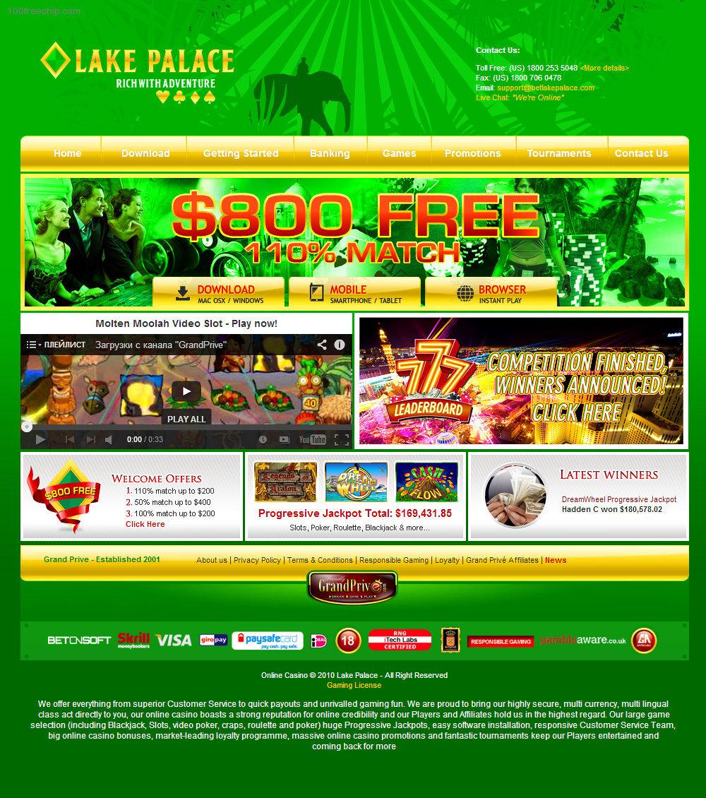 Lake Palace Casino 100 Free Chip
